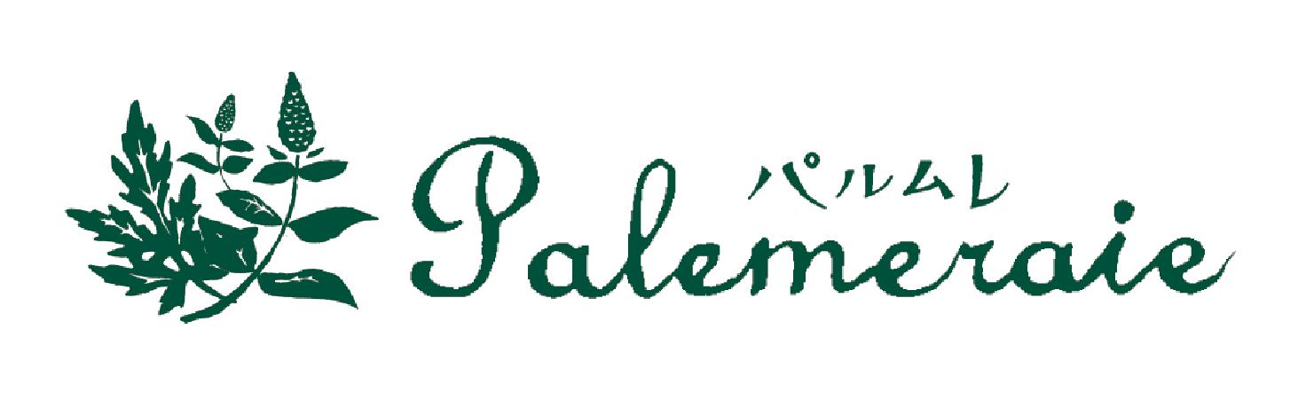 palemeraie